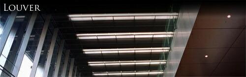 天井ルーバー