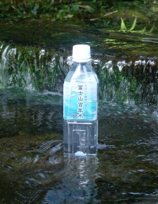 富士山百年水 柿田川湧水