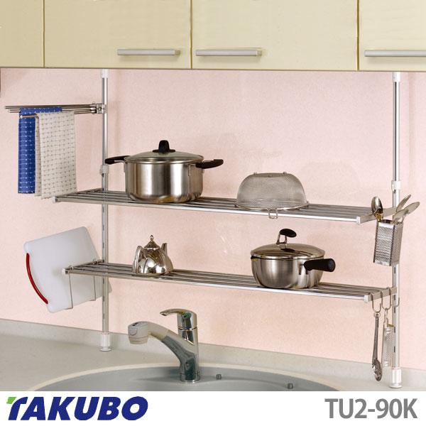 ... キッチン 用品 キッチン 収納