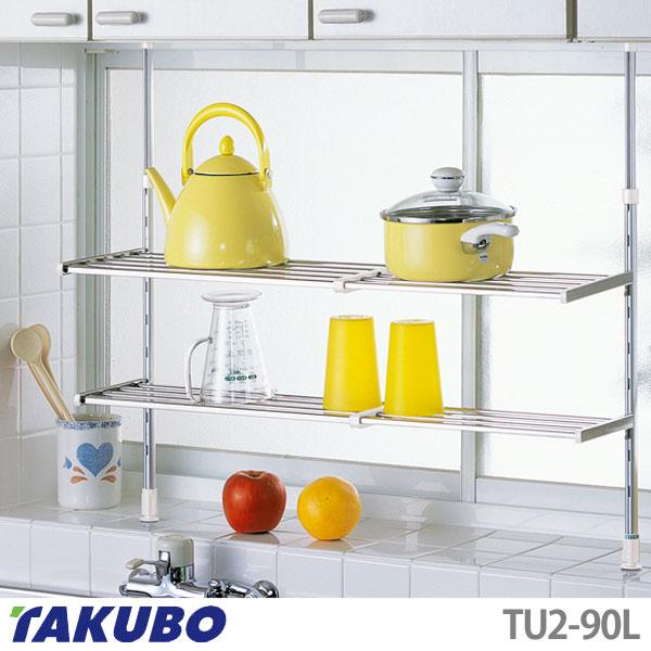 ������[TAKUBO]�����̤ĤäѤ�ê2�ʡ�TU2-90L