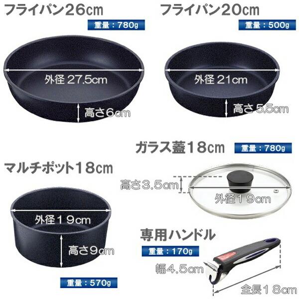 ブルーダイヤモンドコート IH対応システマリスタクックウェア 5点セット H-8318【TD】