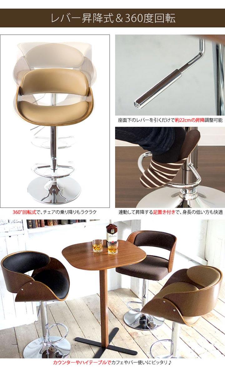 【カウンターチェア椅子イス高さ調節背付きハイチェアバーチェア】