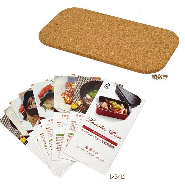 葛恵子のトースターパンAー76000 レッド・ブラウン