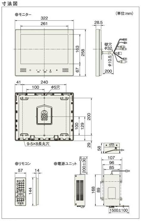 風呂 お風呂のテレビ 地デジ化 : conpaneya | Rakuten Global Market: First 5 ...