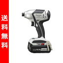 Panasonic (Panasonic) charge impact driver EZ7544LR2S charge driver electric screwdriver charge-type driver