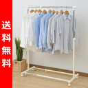 Mountain goodness (YAMAZEN) single hanger up and down left and right telescopic YBH-SSR (IV) Ivory pipe hangers closet hangers hanger rack
