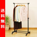 Mountain goodness (YAMAZEN) height telescopic pipe hanger rack (single) BH-S pipe hangers closet hangers hanger rack