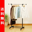 Yamazen (YAMAZEN) height expansion and contraction pipe hanger rack (single) sidebar BH-SS pipe hanger closet hanger hanger rack belonging to
