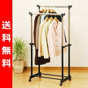 Yamazen (YAMAZEN) height expansion and contraction pipe hanger rack (double) BH-W pipe hanger closet hanger hanger rack