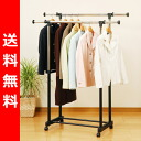 Yamazen (YAMAZEN) height expansion and contraction pipe hanger rack (double) sidebar BH-WS pipe hanger closet hanger hanger rack belonging to