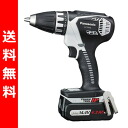 Panasonic (Panasonic) charge automatic shifting drill driver EZ7443LS2S-H electric screwdriver charge-type driver