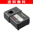 Battery charger EZT003 (a conformity model:) for exclusive use of the Panasonic (Panasonic) R type EZ9L31)