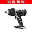 Only as for the main body of Panasonic (Panasonic) charge impact wrench, it is an EZ7552X-H gray tool electric wrench