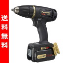 Panasonic (Panasonic) charge 18V dual drill driver EZ74A1LS2GT1 black & gold-limited model electric tool electric screwdriver electric drill driver