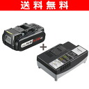 Panasonic (Panasonic) 14.4 V LS battery packs and charging instrument set EZ9L45ST DIY rechargeable tools charging tool.