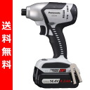 Panasonic (Panasonic) 14.4V charge oil pulse impact driver 4.2Ah EZ7544LS2S-B electric screwdriver electric drill charge-type driver