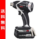 Panasonic (Panasonic) 14.4 V charger dual impact driver 3.0 Ah EZ75A1LP2F-H electric screwdriver electric drill rechargeable screwdriver