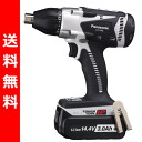 Panasonic (Panasonic) 14.4V charge multi-impact driver 3.0Ah EZ7548LP2S-H electric screwdriver electric drill charge-type driver