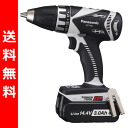 Panasonic (Panasonic) 14.4 V charging drill driver 3.0 Ah EZ7441LP2S-H electric screwdriver electric drill rechargeable screwdriver