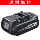 Panasonic (Panasonic) 14.4 V Rechargeable tools charging tool LP3.0Ah EZ9L46 DIY battery packs.