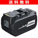 Panasonic (Panasonic) 28.8 V Rechargeable tools charging tool LP3.0Ah EZ9L82 DIY battery packs.