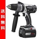 Panasonic (Panasonic) 21.6 V Rechargeable charge vibration drill driver EZ7960LS1S-B electric electric drills.