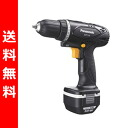 Panasonic (Panasonic) charger drill driver EZT116RK-B Black electric driver electric drill charge driver