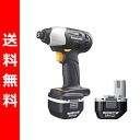Panasonic (Panasonic) charger impact driver EZ7207RKR-B black charging drivers electric driver charging driver