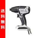 Panasonic (Panasonic) charge oil pulse impact driver EZ7545X-B black