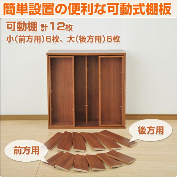 簡単設置の便利な可動敷き棚板