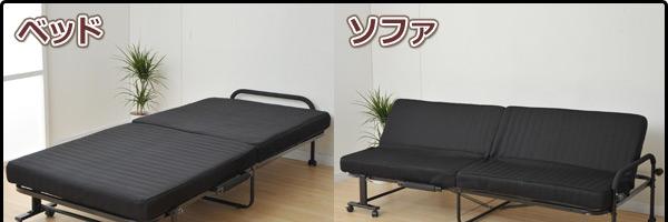 気分や用途で使い分けできるベッド