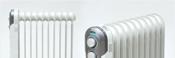 山善(YAMAZEN)オイルヒーター(1200/700/500W3段階切替式温度調節機能付)DO-L123(W)ホワイト