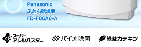 �ѥʥ��˥å�(Panasonic)�դȤ���