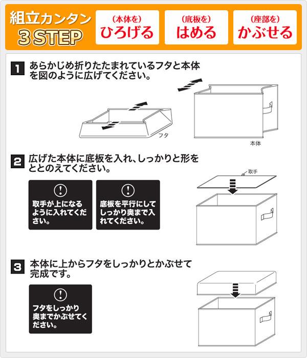 収納ボックススツール(取っ手付)ワイド(幅46奥行29)