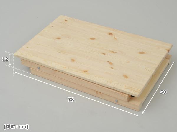 折りたたみ式パイン材テーブル(幅78奥行50)