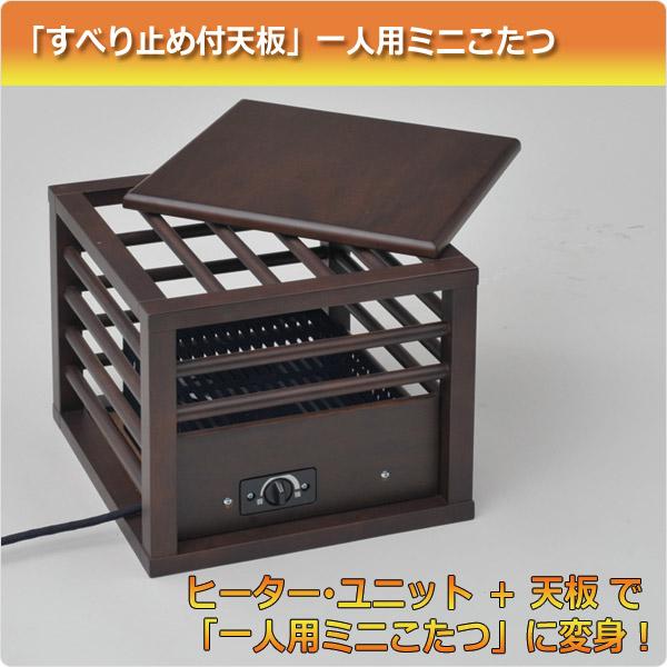 山善(YAMAZEN)こたつ用取替えユニットヒーターYMK-100