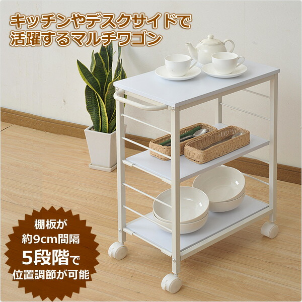 Kitchen Side Table with Storage