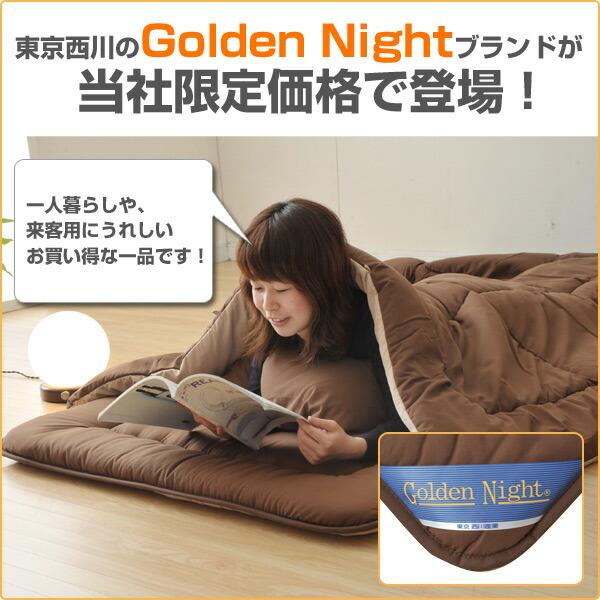 Golden Night�֥��ɤǰ�̣�㤦��̲��