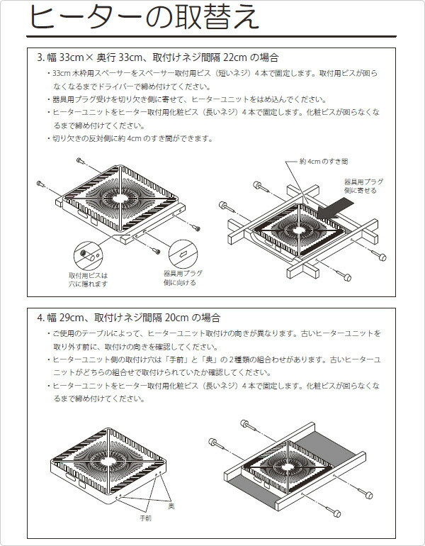 一人用こたつYH-M101Q