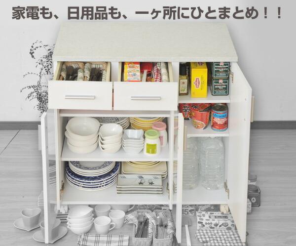 たくさんの台所用品もひとまとめでうれしい♪