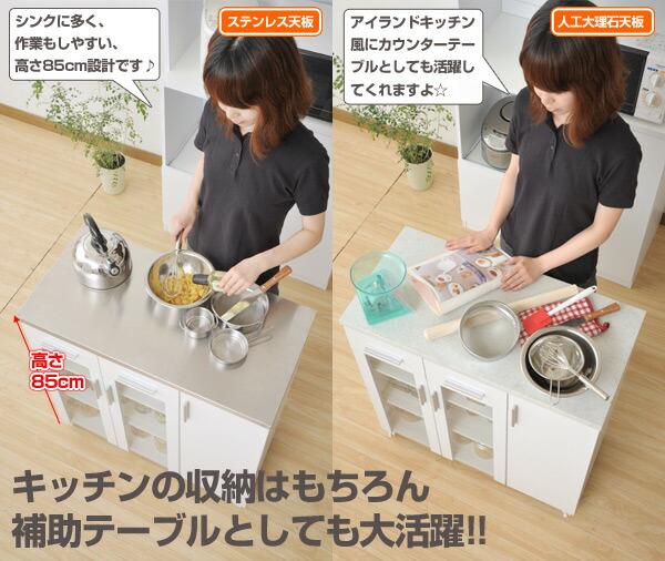 キッチンの収納はもちろん、補助テーブルとしても大活躍!!
