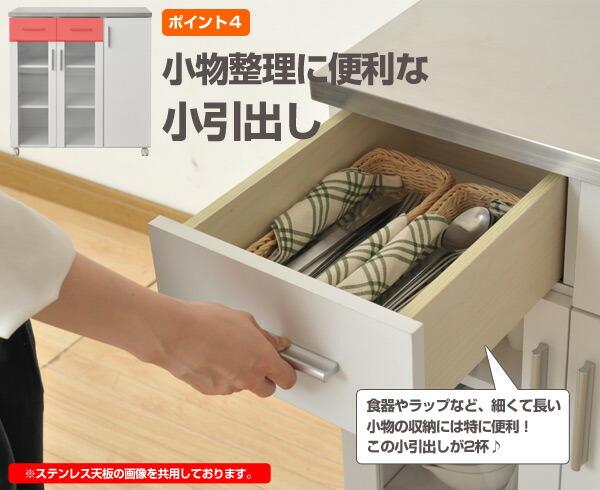 食器やラップなど、細くて長い小物の収納には特に便利!この小引出しが2杯♪