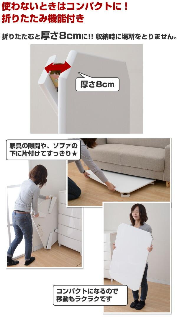 折りたたむと厚さ8cmになり、コンパクトに収納できます。