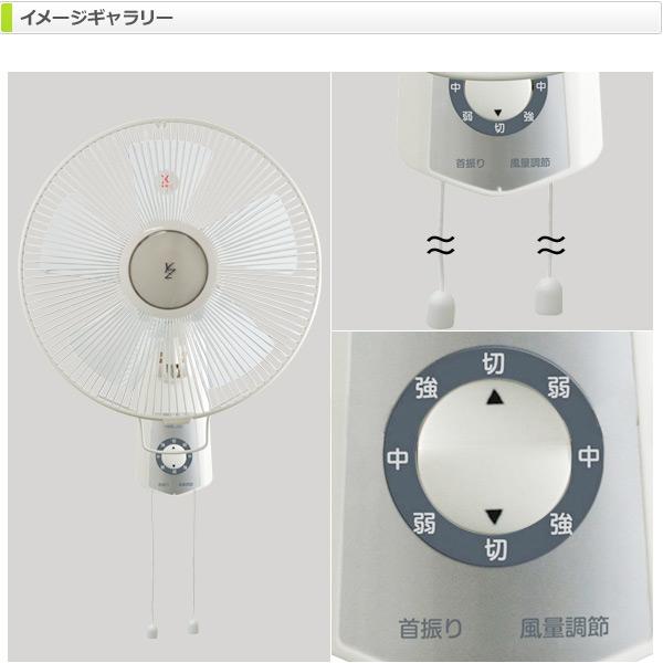 30cm�ɳݤ�������(��Ҥ⥹���å�)YWS-J30(W)�ۥ磻��