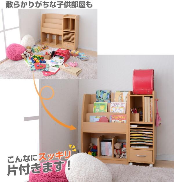 散らかりがちな子供部屋もこんなにすっきり片付きます!