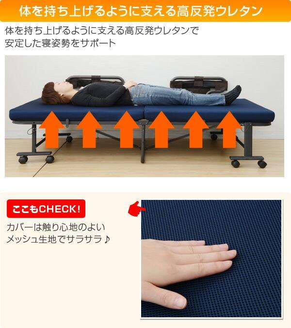 体を持ち上げるように支える高反発ウレタンで安定した寝姿勢をサポート!カバーは通気性の良いメッシュ生地です。