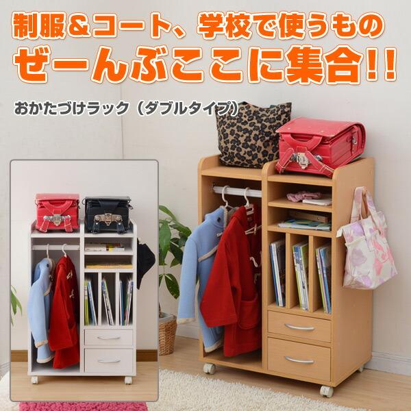 山善/YAMAZEN/ヤマゼンおかたづけラック(ハンガーラックタイプ)FJR-9030CH
