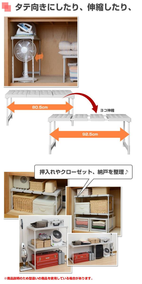 おうちの収納状況や押入れの大きさなどで幅調整可能♪