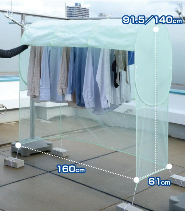 http://image.rakuten.co.jp/e-kurashi/cabinet/pc_sub/019/qy651-05.jpg