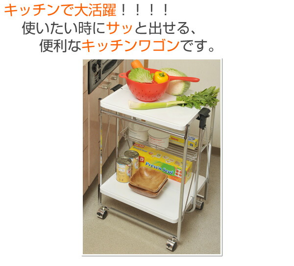 キッチンで大活躍!!!!
